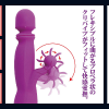 WIND MILL 口コミ 評判